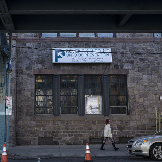 the entrance to prevention point philadelphia